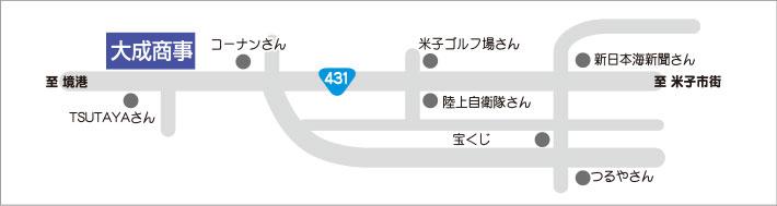 大成商事交通アクセスマップ
