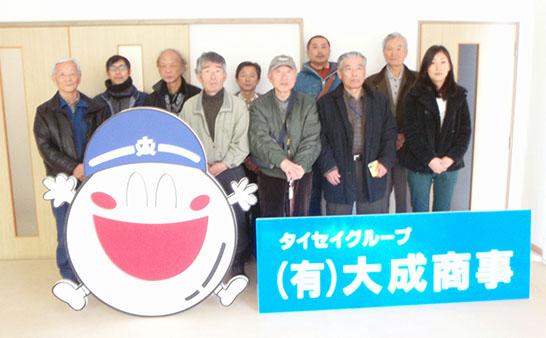 「天津地域振興協議会」様が工場見学をされました。