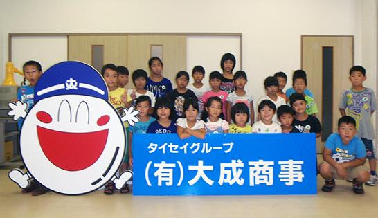 北谷児童クラブ