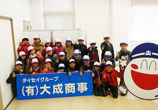 成美小学校6