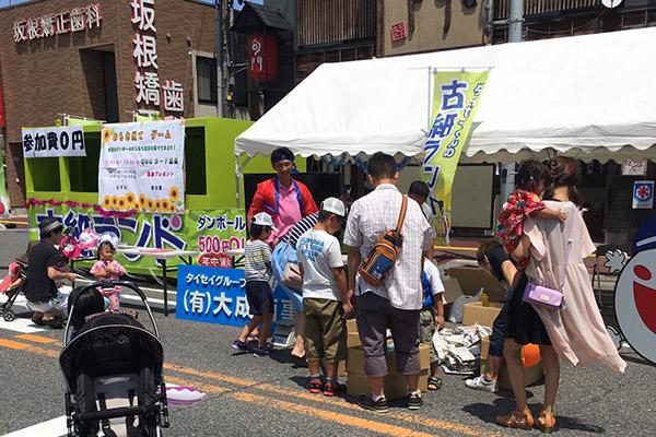 第44回米子がいな祭に「古紙ランド」が参加しました。
